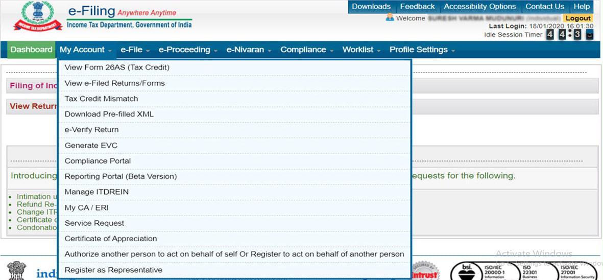 TDS Refund Status: How to Claim TDS Refund Status Online ...