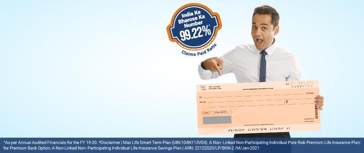 Term Insurance Premium Calculator Online 2020-21 | Max ...